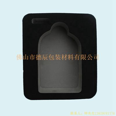 佛山是德辰包装材料有限公司专业生产植绒海绵内托,海绵制品,欢迎来电咨询。